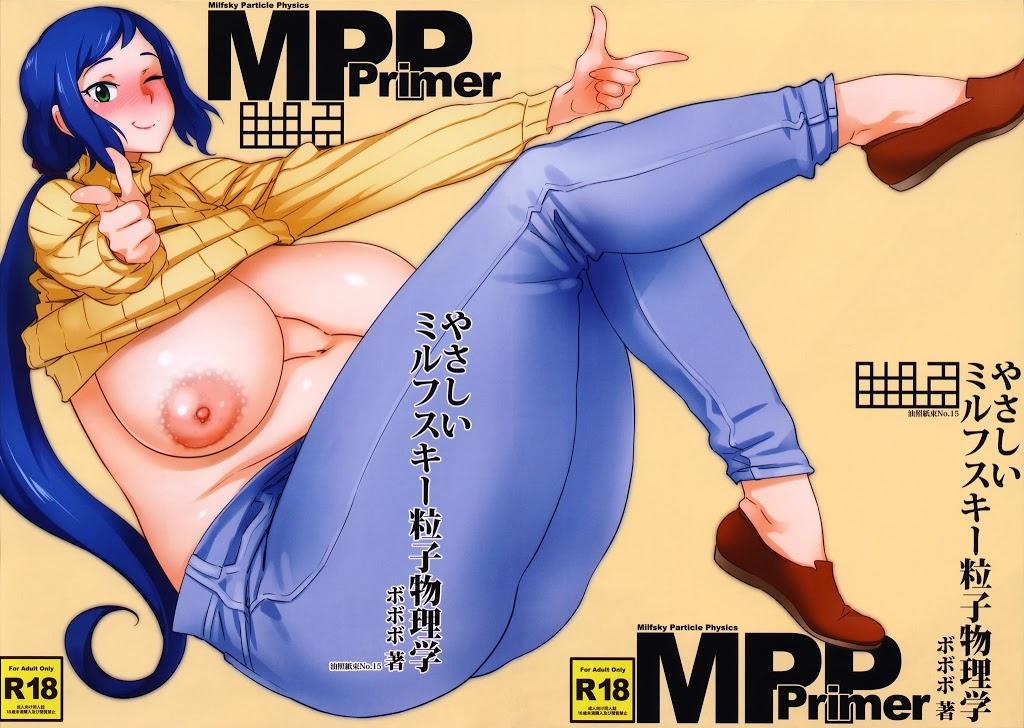mpp_000